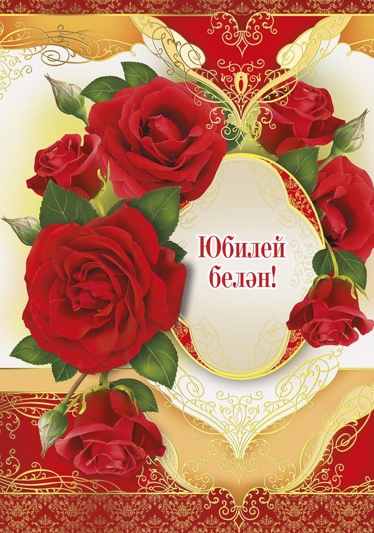 Открытка апама, для открытки